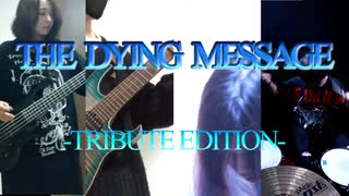 『THE DYING MESSAGE -Tribute Edition-』のサムネイル
