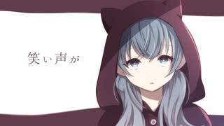 【初音ミク】Melting Chocolate【オリジナ