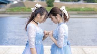 『【R@i×貞子たん】あの夏のいつかは 踊ってみた』のサムネイル