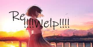 Re !!!!Welp!!!! / 初音ミク