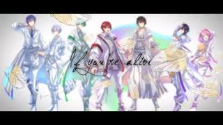 『【オリジナルMV】 Blessing/Android prince 【新人歌い手グループ】』のサムネイル