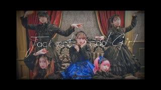 『【オリジナル振り付け】ジャックポットサッドガール 踊ってみた 【ボカコレ秋2021】』のサムネイル