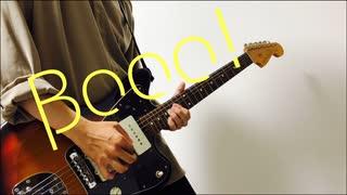 『【ギターで】Booo! / TOKOTOKO(西沢さんP) 演奏してみた【ボカコレ2021秋演奏してみた】』のサムネイル