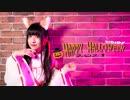 【りりり】Happy Halloween 踊ってみた【2021巫女】