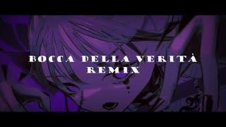 『ボッカデラベリタ (Remixed by リスミー)』のサムネイル