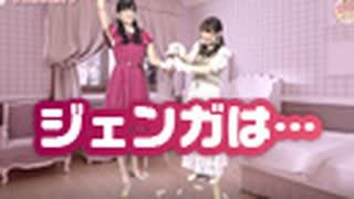 【ダイジェストCM】大西亜玖璃の「あなたにアグリー♥」ゲスト:首藤志奈(豆柴カフェ後編)