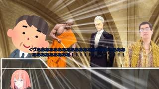【クトゥルフ神話TRPG】監獄の誕生 #02 囚人