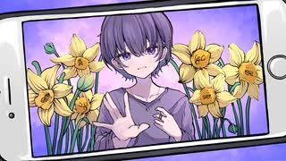 『Dis-Play/鏡音リン[EO(エオ)]』のサムネイル
