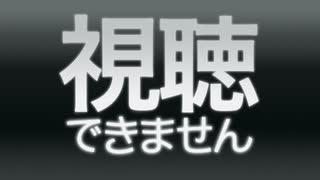 『エヌ - 歌愛ユキ Ver.』のサムネイル