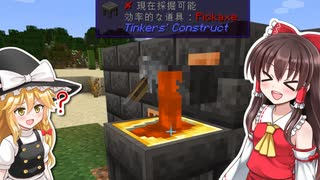 【Minecraft 1.16.5】霊夢と魔理沙と工業