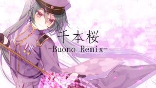 『千本桜 / 初音ミク【Buono Remix】』のサムネイル