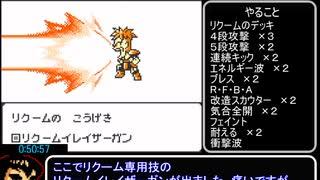 【GBC】ドラゴンボールZ 伝説の超戦士たち
