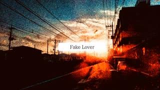 【狼音アロ】Fake Lover【VOCALOID→UTAUカ