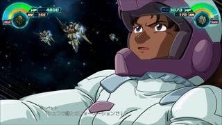 スーパーロボット大戦30 (体験版) シュラ