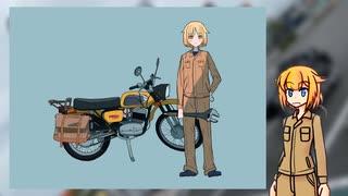 おねちゃんOИ Theチェコバイク その1
