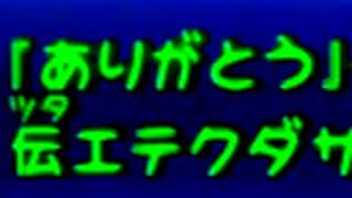 神アクション ✖ 紙ゲー!ペーパーマリオRP