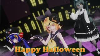 『【MMD】ウナちゃん・リンちゃん・ミクさんでHappy Halloween』のサムネイル