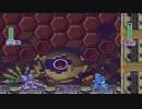 【サイバー・クジャッカーステージ】ロックマンX4 エックス編 アルティメットアーマー【ノーダメージ】