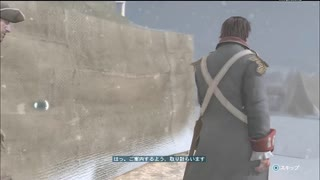 #13-3 再生数10以上の暗殺者 PS3 【アサ