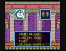 ドラえもん のび太と妖精の国をプレイ 8(最終回)