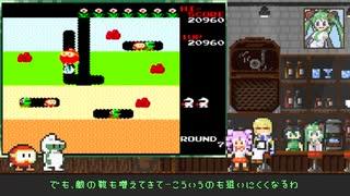 ゲームカフェの京町さん しーずんつー!#3