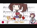 【尋常小学唱歌】桃太郎(第一学年)【NEUTRINO-AIきりたん】''Momotaro''