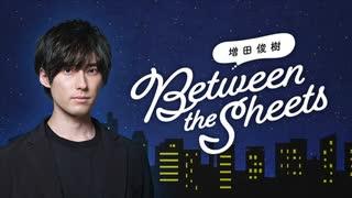 【期間限定無料公開】第06回 増田俊樹「Between the sheets」