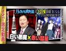 【UG #250】アニメ『月とライカと吸血姫』開始記念 米ソロケ...