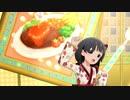 ミリシタ「ワールド・アスレチック・COOK-KING ~勝者必食!?スポ食の秋~」育 響 美奈子 可憐 歩