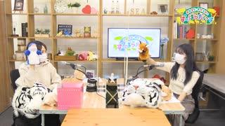 【月額会員限定】西田望見・奥野香耶のず~ぱらだいす 第222回おまけ動画