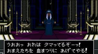 【真・女神転生II】実況プレイ79