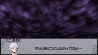 【シノビガミ】刃魔正忍記~天の巻~ 最