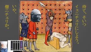 エルサレムに漂着した鑑真が十字軍と戦う