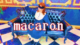 【ぼっちで】マカロン 踊ってみた【きき