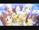 ウマ娘アニメ『うまよん』Blu-ray BOX 映像特典「新作ショートアニメ第1話」
