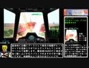 機動戦士ガンダム外伝コロニーの落ちた地でAny%、NG、難易度EasyRTA43分37秒 Part2/3