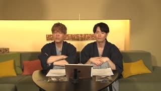 神尾晋一郎チャンネル かみ×こま #04【会員限定アーカイブ】