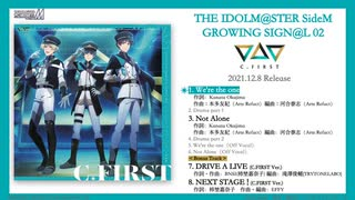 THE IDOLM@STER SideM GROWING SIGN@L 02