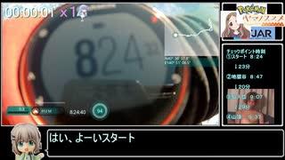 【RTA】ポケモンGO冬の八甲田山頂攻略01