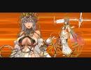 【FGO 最終再臨版】ゼノビア 宝具+EXモーション スキル使用まとめ【Fate/Grand Order ハロウィン・ライジング! ~砂塵の女王と暗黒の使徒~】