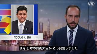中国に対抗した日本のミサイル部隊