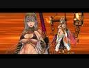 [Fate/Grand Order]ゼノビア 宝具+スキル演出 バトルモーション3パターン