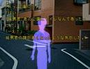 【夜想曲2】謎の解明に挑む実況プレイ4 part83