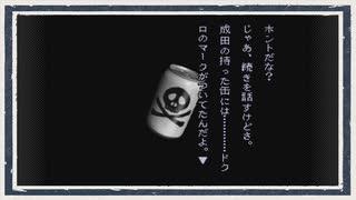 ◆晦-つきこもり 実況プレイ◆part51