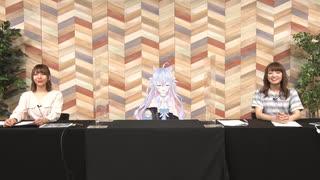 大橋彩香とカグラナナのおはななし!【#8おまけ動画】