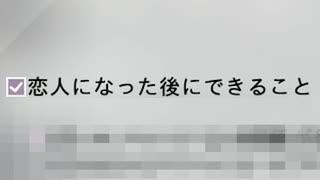 【実況】キムタクが如く part55