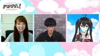 大橋彩香とカグラナナのおはななし!【#11おまけ動画】