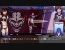 【RTA】ヤンデレシミュレーター1980s (ヤクザが)10人排除RTA 44分44秒