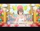 桜守歌織コミュ 営業03