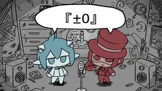【ブロんぽい人ナイトさん・頻音クロク】